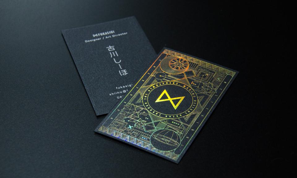card_2016_main