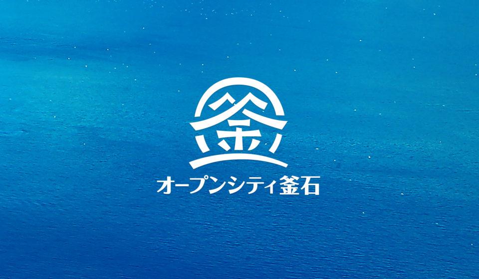 kamaishi_logo_01